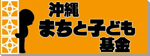 bp-c002machiko