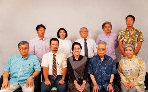 新崎盛暉平和活動奨励基金第2期助成の採択者が決定しました。