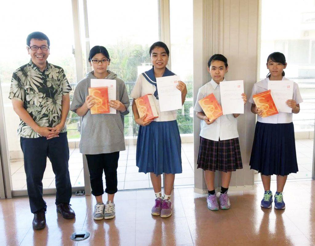 【宮里大八国際交流基金】Okinawan Dreams Project